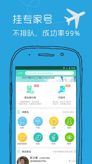 酥麻App《Mydol》打開手機就有韓星跟你調情>///< - 宅宅新聞