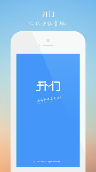 iOS 拍照攝影| App情報誌2.0