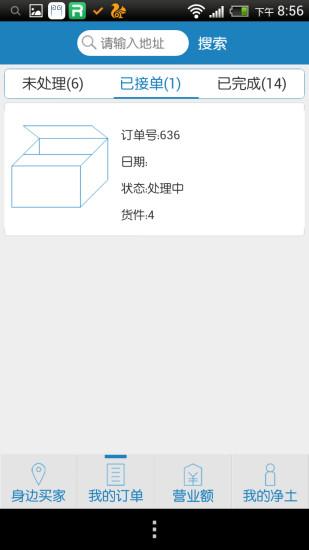 玩免費購物APP|下載西藏之门商家 app不用錢|硬是要APP