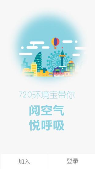 群益證券「掌中財神」 on the App Store - iTunes - Apple
