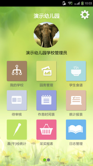 camcard - business card reader v6|在線上討論camcard ... - 硬是要APP