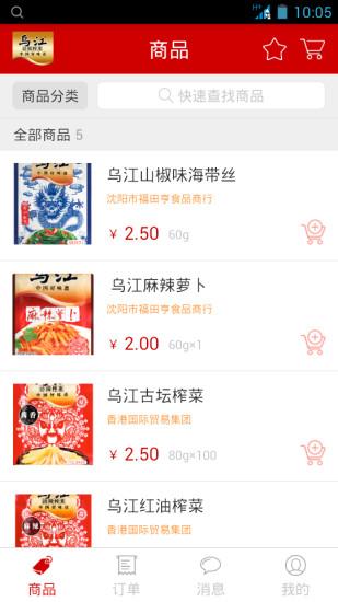 現在開始,你不該買小米盒子及任何中國產的電視盒子| T客邦- 我只 .. ...