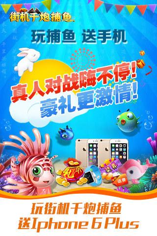 All comments on 成語大冒險app搭配可立可即時反饋系統 ...