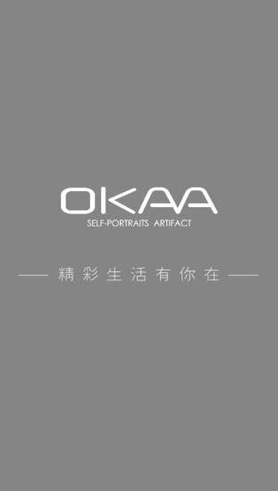 OKAA相机