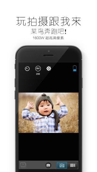 玩免費攝影APP|下載OKAA相机 app不用錢|硬是要APP