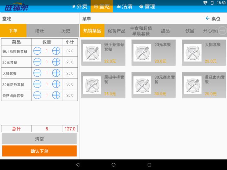 The best calendar App for iPhone - The Sweet Setup