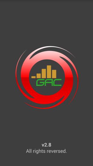GAC音频合成编辑器