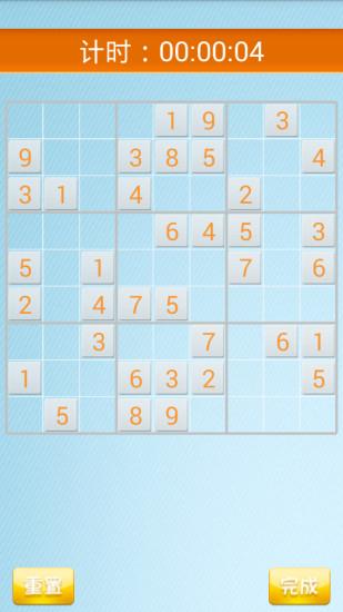 启蒙数学|玩教育App免費|玩APPs