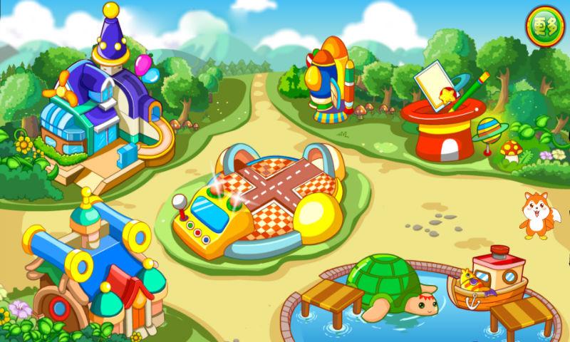儿童趣味乐园