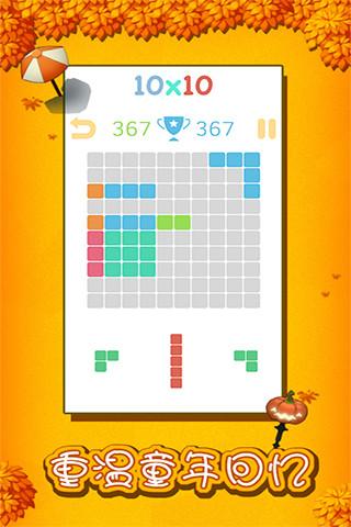 10x10|玩休閒App免費|玩APPs