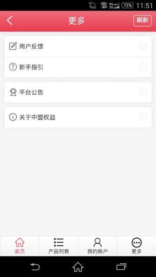 日本搜尋引擎- 熱門商訊網