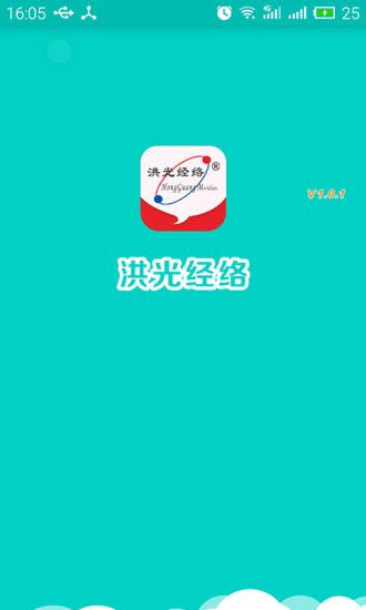 Ultimate Savings Guide下載_Ultimate Savings Guide安卓版下載_Ultimate Savings Guide 1.0手機版免費下載- AppChina應用匯