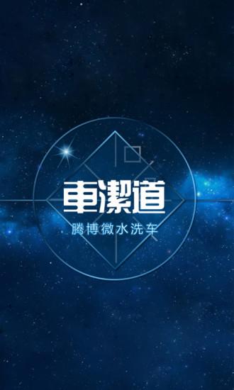 功夫熊貓HD - Android Apps on Google Play