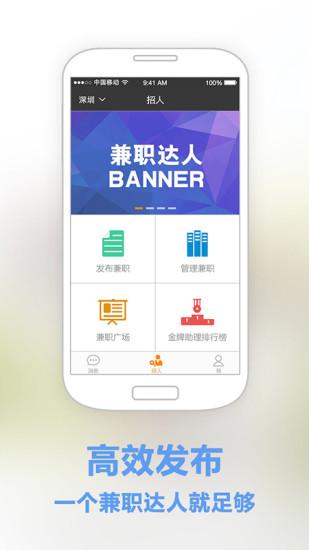 侠盗猎车手3罪恶都市下载_侠盗飞车3中文版下载_游迅网