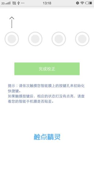 360手機助手- 台灣Wiki