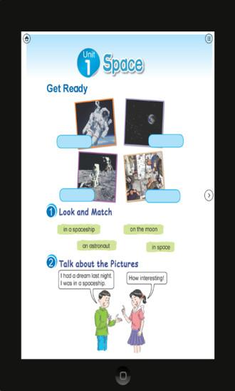 lpa movilidad applocale相關資料 - 玩免錢App - Photo Online ...