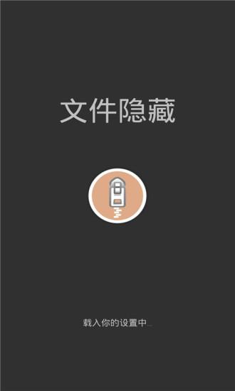 免費下載工具APP|隐藏文件 app開箱文|APP開箱王