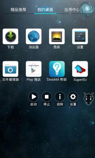 Android其他品牌硬體綜合 - GPS定位.陀螺儀.電子羅盤的疑問 - 手機討論區 - Mobile01