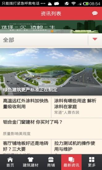 開心水族箱改魚,修改,無限秘技-Android 台灣中文網- APK.TW