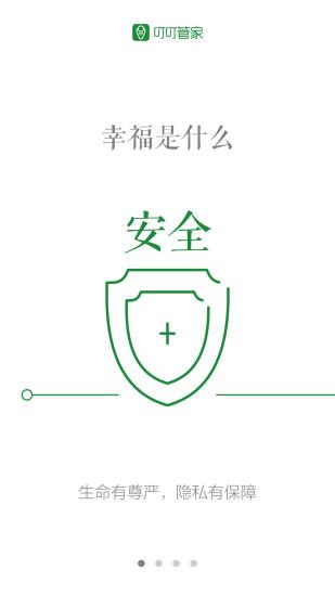 看圖猜成語app解答150 200 - 首頁 - 電腦王阿達的3C胡言亂語