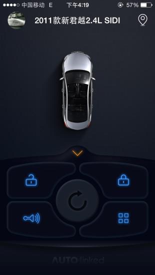 UnlimTones - 不用電腦輕鬆為iPhone 換上喜歡鈴聲| iPhone News 愛 ...
