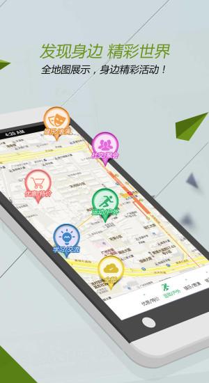 交通運輸必備免費app推薦|图丁線上免付費app下載|3C達人阿輝的APP
