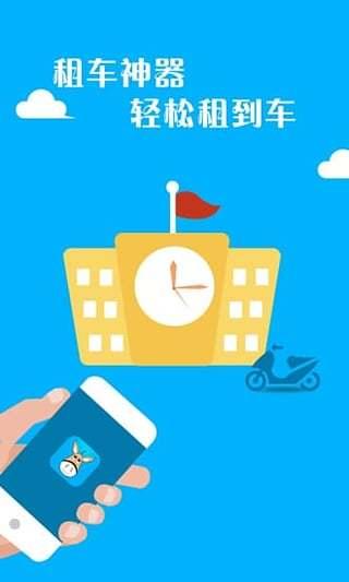 玩免費生活APP|下載蹦蹦驴儿 app不用錢|硬是要APP
