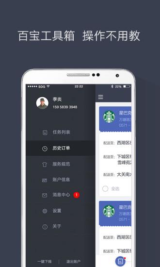 玩生活App|闪电侠免費|APP試玩