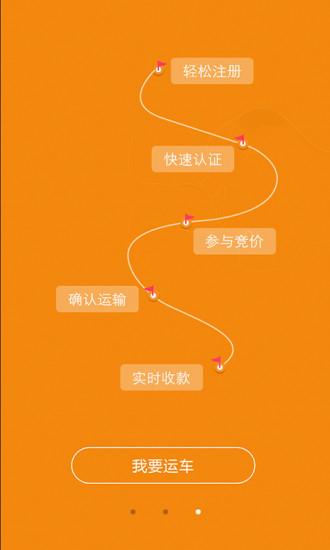 看趨勢資策會2014上半年臺灣百大風雲APP調查分析報告 - 溫厝的543