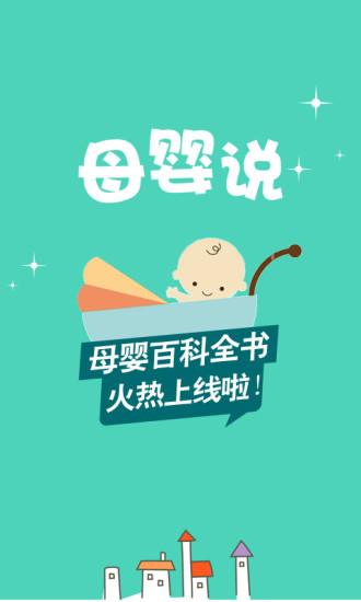 GO Launcher EX Theme Butterfly APK - DownloadAtoZ
