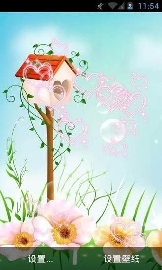手绘梦幻美景动态壁纸