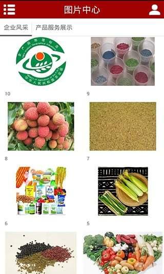 中国农产品