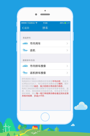 海豚瀏覽器- Dolphin Browser - Google Play Android 應用程式