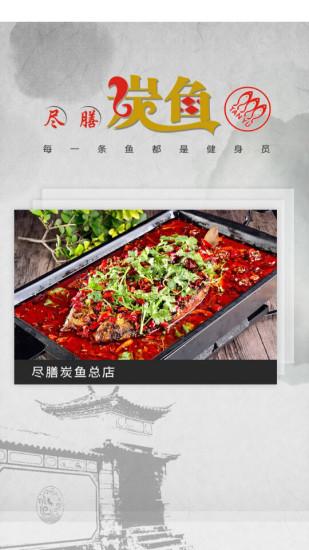 Fuhu Announces nabi Square HD -- the 4K Camera Created ...
