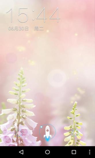 相望花朵梦象动态壁纸
