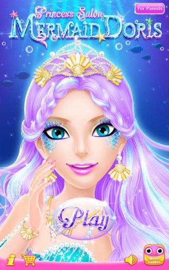 公主沙龙之美人鱼多丽丝