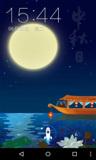 中秋月圆梦象动态壁纸