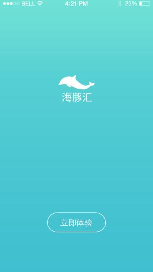 遊戲推介  ANDROID 香港資訊