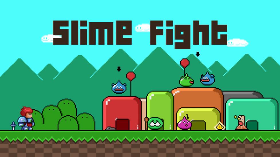 SlimeFight