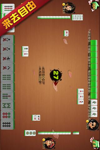 玩棋類遊戲App|单机麻将(K3K)免費|APP試玩
