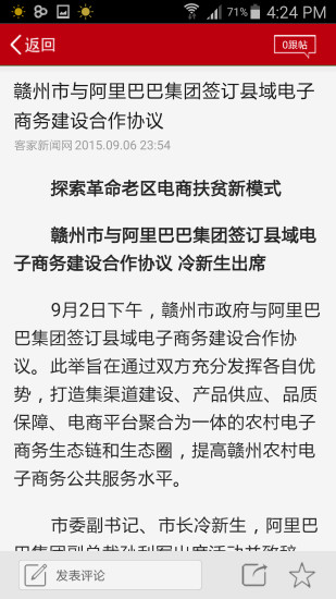 布卡漫畫app消失 - 首頁 - 電腦王阿達的3C胡言亂語