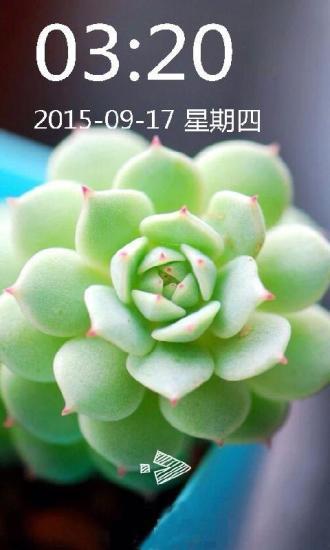 绿色养眼植物高清锁屏