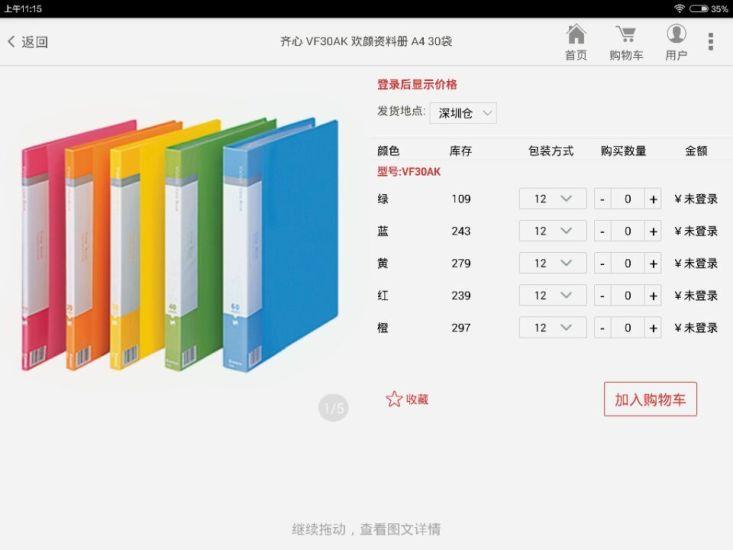 facebook開心農場3活力莊園 | 標題列表網