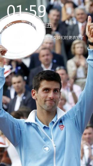 网球精英之德约科维奇锁屏