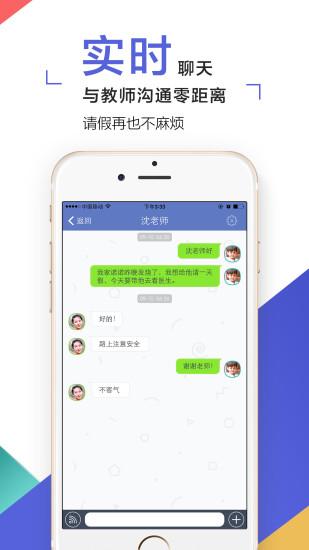 風水羅盤(免費版) - Google Play Android 應用程式