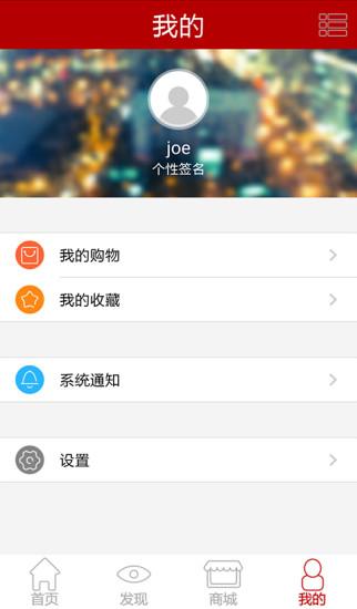 私珍荟|玩購物App免費|玩APPs