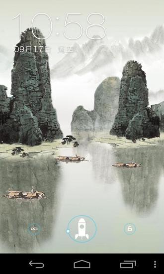 3D云山秀水梦象壁纸