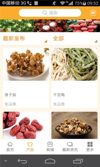 豆腐的做法大全_豆腐的家常做法_豆腐怎么做好吃_下厨房