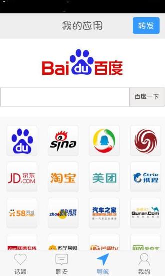 海海軟體全能播放器1.2.1.0 繁體中文版:軟體王-軟體資訊網站