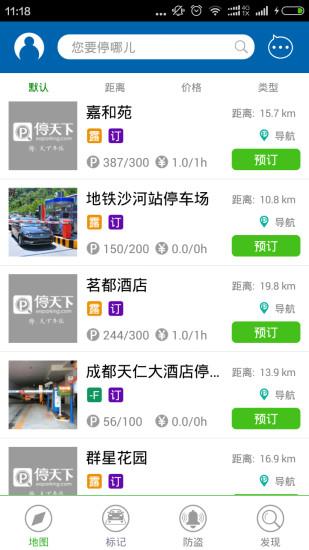 上海旅遊景點推薦-上海旅遊